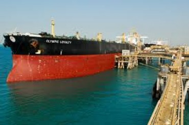 Oil Is Being Sold From Tanker Storage