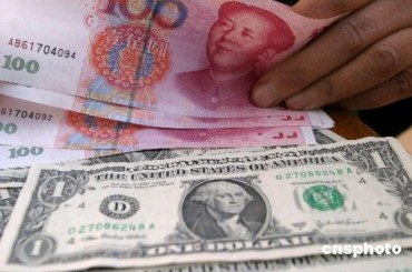 China's forex reserves continued plunge in January