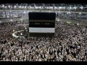 Iran Boycotts Hajj Pilgrimage Amid Discord With Saudi Arabia