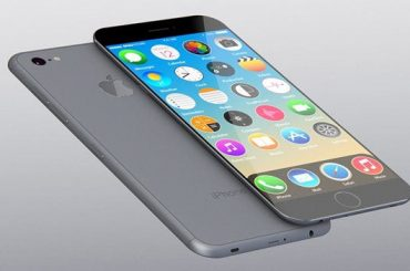 Apple Inc. To Ship 250 Million Phones