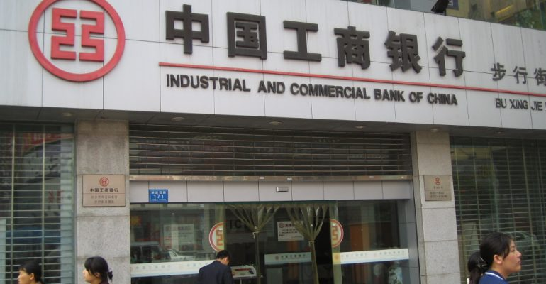 China Regulator Warns Chinese Banks