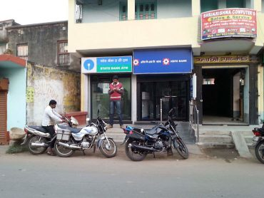 HDFC Bank Limited Plans Debt Offering