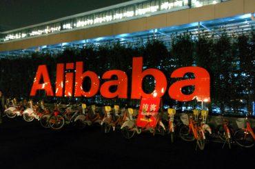 JP Morgan: Alibaba To Soar 30%