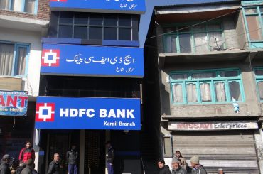 HDFC Bank: A Stock Owned By The Hottest Mutual Funds